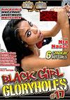 Black Girl Gloryholes 17