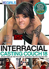 Interracial Casting Couch 18