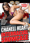Chanell Heart Interracial Showcase