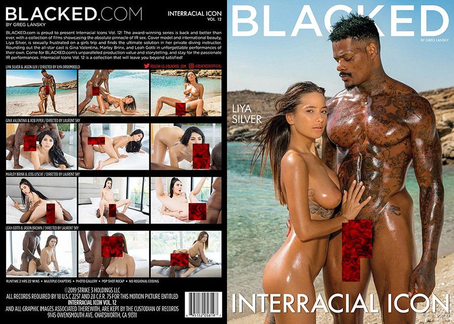 Interracial Icon 12