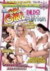 All Girl Girl Dildo Action 3