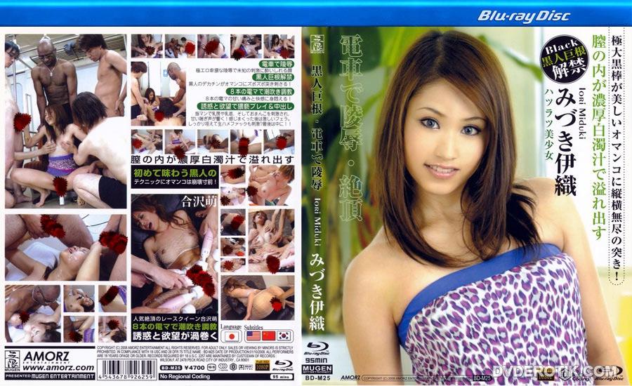 Get japanese sky angel blue porno for free