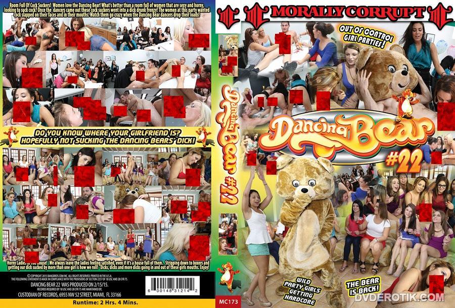 Dancing bear store-6912