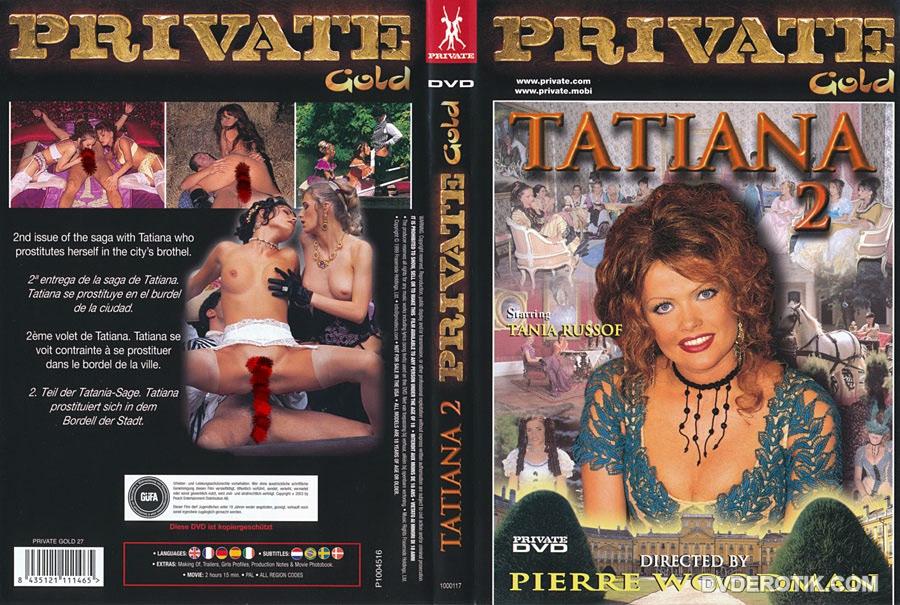 порнофильм татьяна смотреть онлайн в хорошем качестве - 5