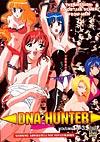DNA Hunter 1-3