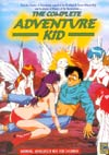 The Complete Adventure Kid